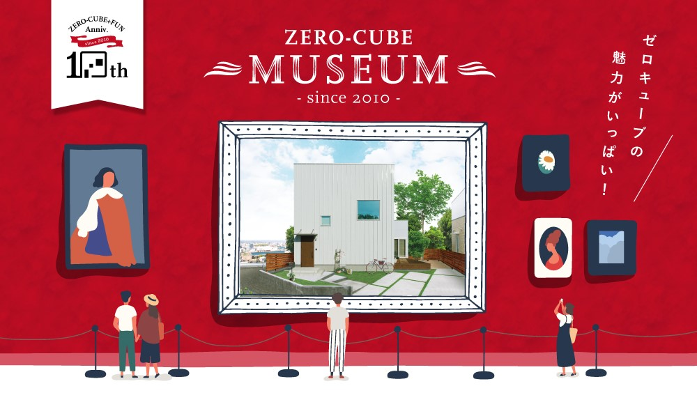 ZERO-CUBE+FUN Anniv. since 2010 10th